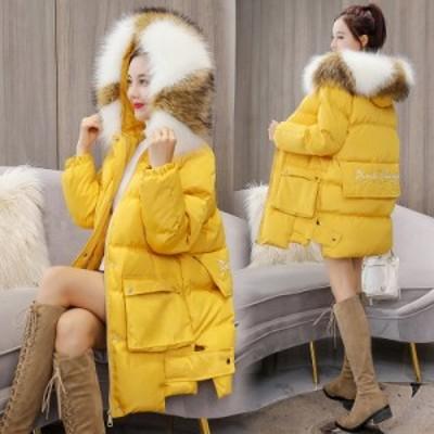ジャケット 大きいサイズ 厚手 あたたかい レディース ダウンコート 全3色 通勤ol ゆったり ファー ロング丈 中綿 フード付き