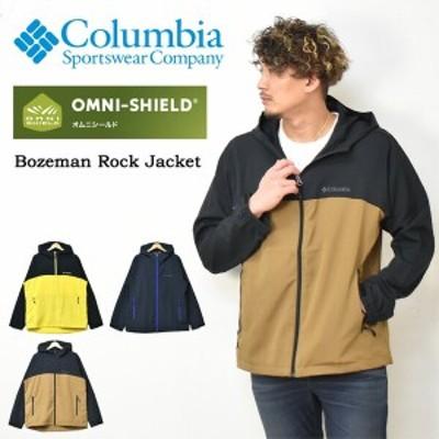 Columbia コロンビア ボーズマン ロック ジャケット ウインドブレーカー 薄手 軽量 撥水 ライトアウター PM3799