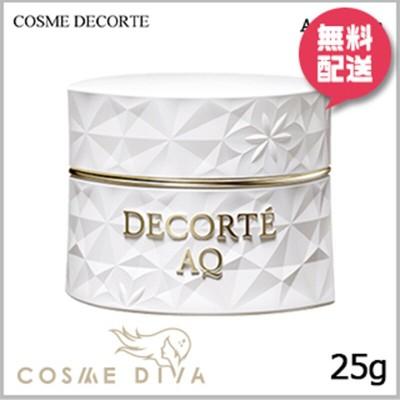 COSME DECORTE コスメデコルテ AQ クリーム 25g【宅配便送料無料】