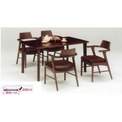ダイニングテーブルセット 5点セット 4人掛け テーブル145cm幅 組み立てします 開梱設置