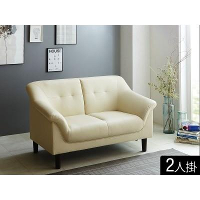 EO022_【開梱設置 完成品】2Pソファ ニコル 2人掛け アイボリー PVC