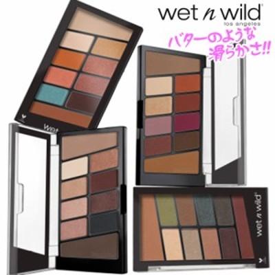 【日本未発売】【新色追加!!】Wet n Wild ★ カラーアイコンアイシャドウパレット Color Icon Eyeshadow 10 Pan Palette