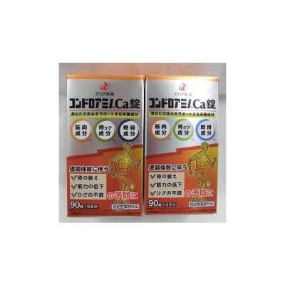 ゼリア新薬 コンドロアミノCa錠 90錠 2個パック