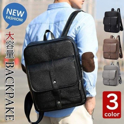 リュックサック ビジネスリュック 防水 ビジネスバック メンズ 30L大容量バッグ 鞄 黒pu革 ビジネスリュック 学生 USB充電 多機能バッグ安い 通学 通勤 撥水