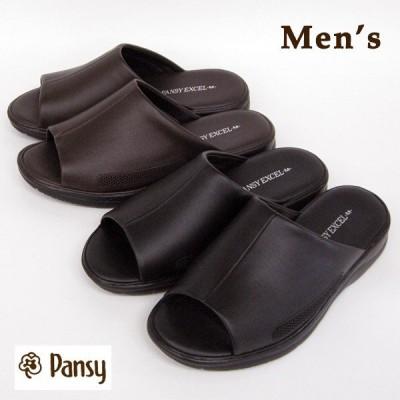 Pansy パンジー 9020(メンズ) 紳士用外履き パンジー サンダル