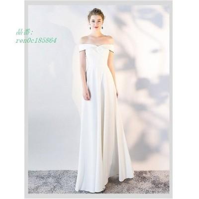 披露宴 おしゃれ 結婚式 大きいサイズ Aラインドレス 前撮り ウェティグドレス 発表会 花嫁 パーティードレス 二次会 挙式 ロングドレス 安い
