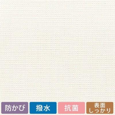 壁紙 のりなし 国産壁紙  切売り SVS-8031  1m単位で販売