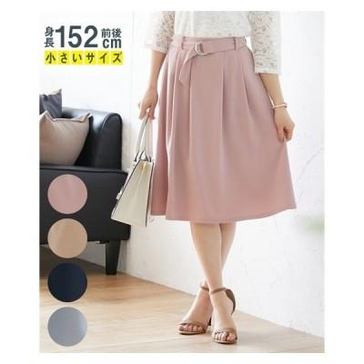 スカート ひざ丈 小さいサイズ レディース Dカン付きフレア SS/S/M/L ニッセン nissen