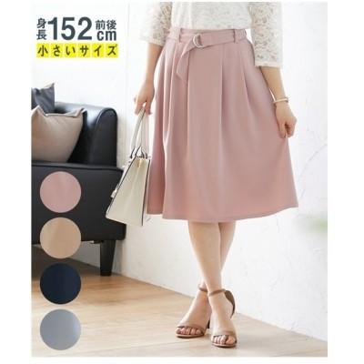 スカート ひざ丈 小さいサイズ レディース Dカン付きフレア SS/S/M/L ニッセン