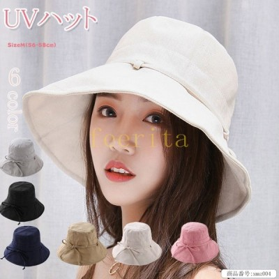 帽子ハットレディースUVカット折りたたみ帽子つば広日焼け防止uv日焼け対策日よけ帽子UV対策綿麻リボン付きアウトドアレジャー