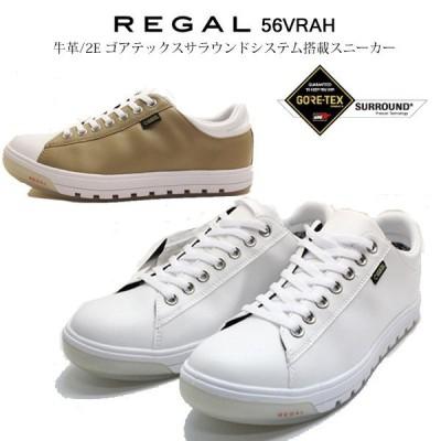 REGAL リーガル メンズ ゴアテックス サラウンドシステム搭載 スニーカー 56VRAH