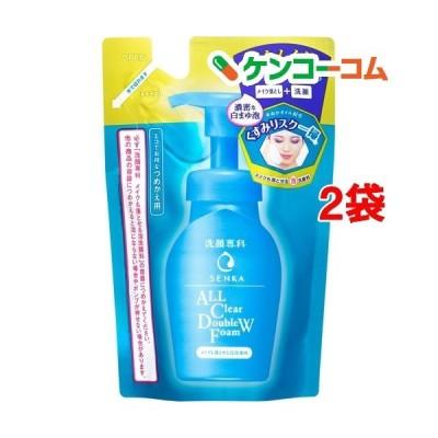 洗顔専科 メイクも落とせる泡洗顔料 つめかえ用 ( 130ml*2袋セット )/ 洗顔専科