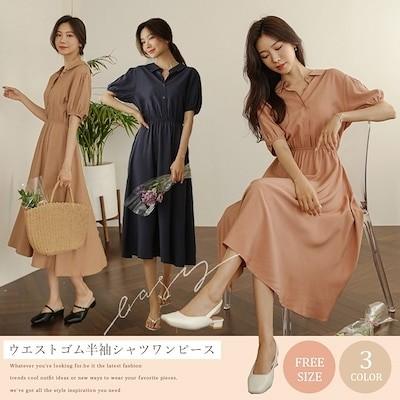 [韓国ファッション]ウエストゴム半袖シャツワンピース
