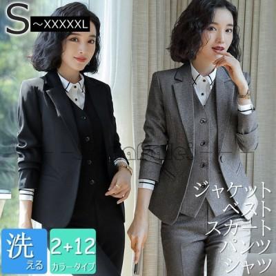 レディース スーツセット フォーマル スカートスーツ パンツスーツ事務服 制服 長袖 2点セット オフィス ビジネス OL 通勤 洗える 大きいサイズ 小さいサイズ