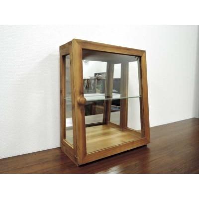 ガラスキャビネット ディスプレイケース 整理棚 飾り棚 ショーケース 鏡 コレクションケース 木製 ナチュラル おしゃれ アンティーク風 おしゃれ アジアン
