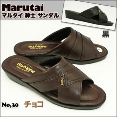 ビック サイズ !28cm 3Lサイズ 紳士サンダル マルタイ No,30  大きいサイズ メンズサンダル  MARUTAI  サンダル