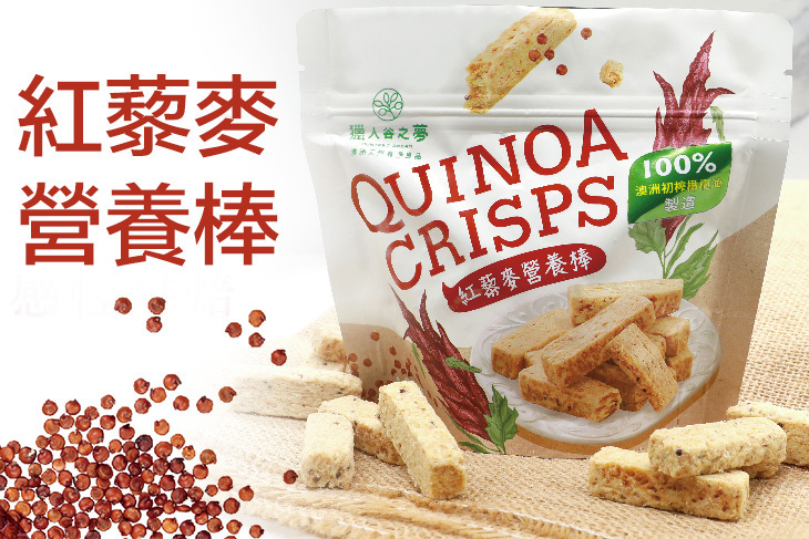 紅藜麥營養棒(120g)
