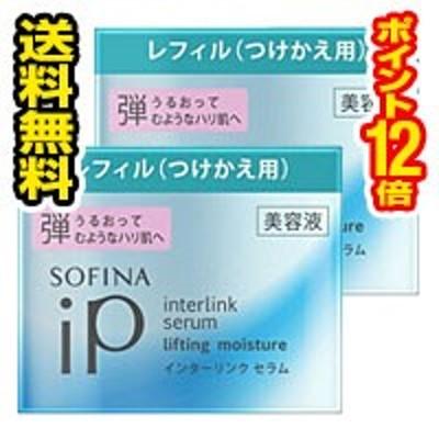 ■2個セット・送料無料・ポイント12倍■ソフィーナiP インターリンク セラム うるおって弾むようなハリ肌へ つけかえ(55g)(bea-16401-490