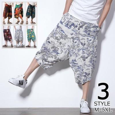 クロップドパンツ メンズ ワイド 七分丈パンツ ゆったり イージーパンツ ボトムス 涼しいパンツ メンズファッション
