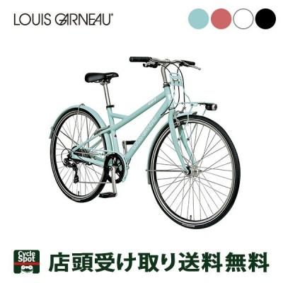 ルイガノ クロスバイク スポーツ自転車 マルチウェイ 27インチ LOUIS GARNEAU 7段変速
