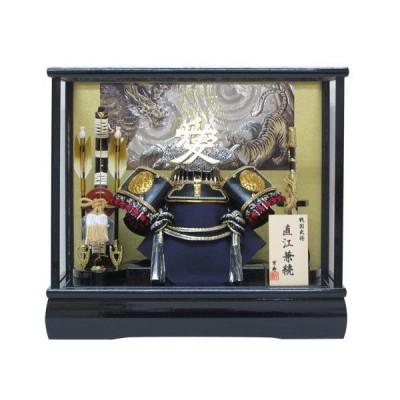 12号直江兜ケース飾りYN31648GKC 五月人形ケース(木製弓太刀) 五月人形 兜飾り 鎧飾り ケース入り 直江兼続 愛