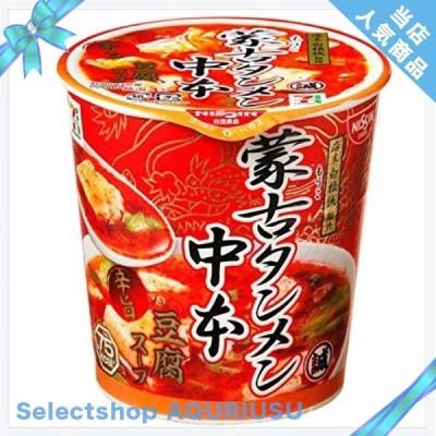 セブンプレミアム 蒙古タンメン中本 辛旨豆腐スープ 18g 【3個セット】