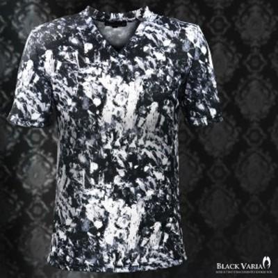 メール便可/1枚まで Tシャツ Vネック ムラ柄 宝石 メンズ 日本製 スリム ストレッチ 総柄 半袖Tシャツ(ブラック黒ホワイト白) 173307