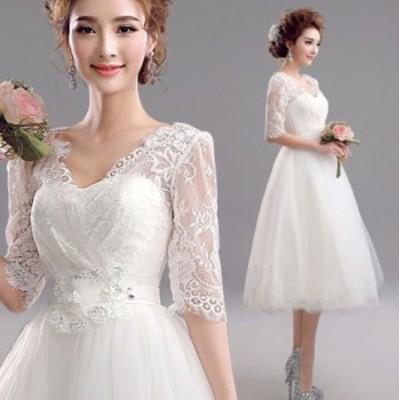 ウェディングドレス 結婚式ワンピース  ワンピース 上品 クオリティー花嫁 ドレス 五分袖 ミモレ丈 ナイトドレス