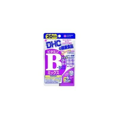 DHCビタミンBミックス20日分 40粒 DHC 返品種別B