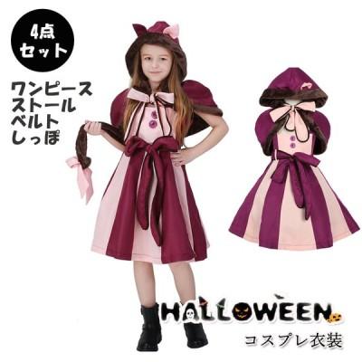 ハロウィン衣装 子供用 猫コスプレ衣装 ワンピース ストール ネコ耳 女の子 ドレス ハロウィン用品  学園祭 仮装 コスチューム