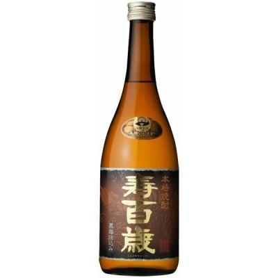 東酒造 寿百歳 黒麹 25度 720ml 芋焼酎 鹿児島