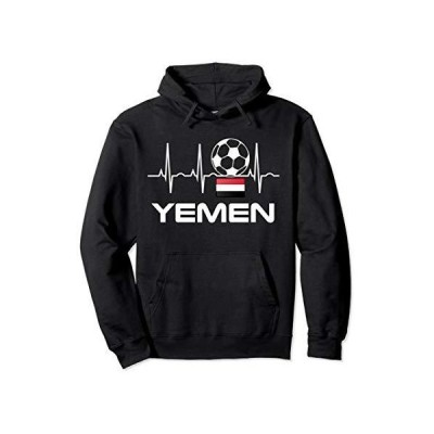 Yemen Soccer Hoodie - Best Yemeni Football Sweatshirt
