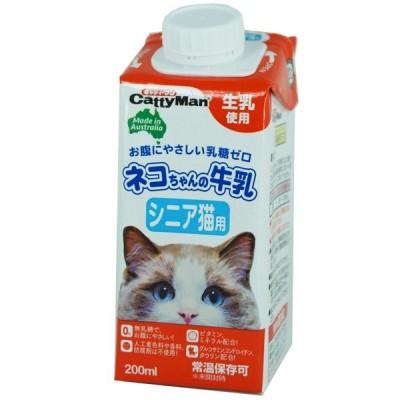 ドギーマンハヤシ ネコちゃんの牛乳 シニア猫用 200ml 猫 フード ミルク