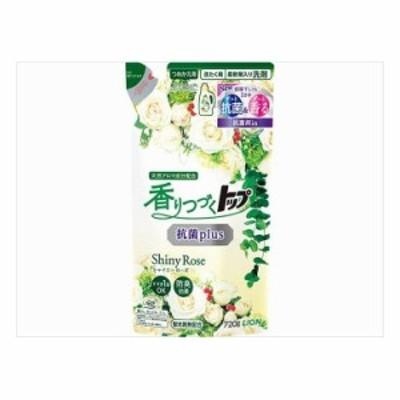ライオン 香りつづくトップ 抗菌plus ShinyRose 詰替え用 720g(代引不可)