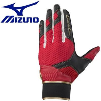 【メール便対応】ミズノ 野球 グローバルエリートRG守備手袋 グローブ(左手用) 1EJEY23062