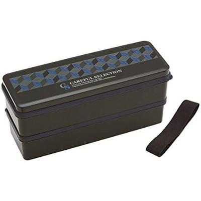弁当箱 2段 シリコン製内蓋付 900ml 大容量 ランチボックス 男性用 日本製[SSLW9](ケアフルセレクション)