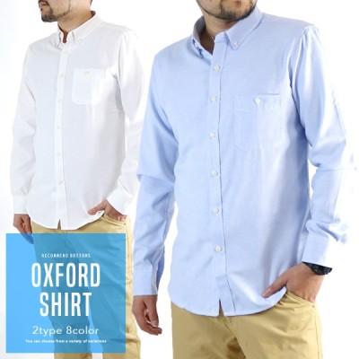 NEUTRAL DESIGN オックスフォード長袖シャツ 長袖 半袖シャツ  ボタンダウン メンズ メール便のみ送料無料2♪