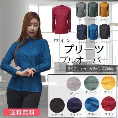 ✨薄手プリーツプルオーバー✨カラーバリエーション7色 今から着られる素材感 低いタートルネック まとめ買いも人気です(全商品¥1980-以下!のhirosomall)
