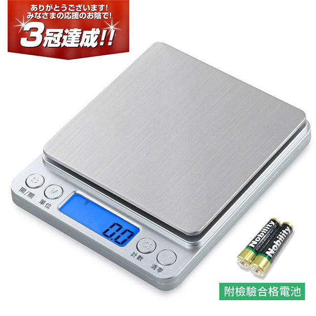 0.1g/3kg 金屬面板料理秤 珠寶秤 附托盤 電子磅秤 迷你秤 電子秤 中藥秤 廚房秤 3000g 3kg