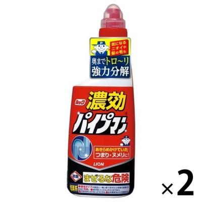 ルック濃効パイプマン 450ml 1セット(2個)
