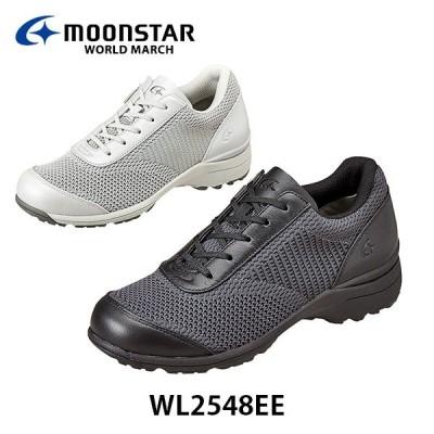ムーンスター ワールドマーチ レディース シューズ スニーカー WL2548EE 靴 くつ 2E 月星 MOONSTAR WORLD MARCH WL2548EE
