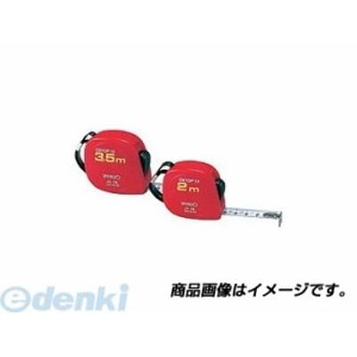 ヤマヨ(YAMAYO)[OC13-20] オストップ13 コンベックスルール OC1320