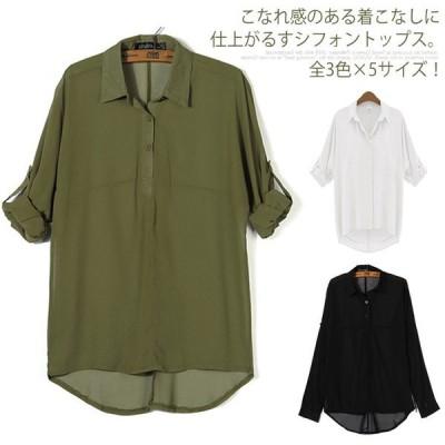 送料無料 全3色×5サイズ!シフォン ロングシャツ チュニック ブラウス ロールアップ 長袖 襟付き 無地 シャツ とろみシャツ とろみ ゆったり 春 夏 レデ