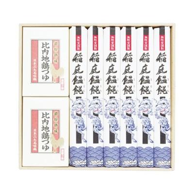 無限堂 稲庭饂飩・比内地鶏つゆ CT-25 9101-071(l-4965192620916)