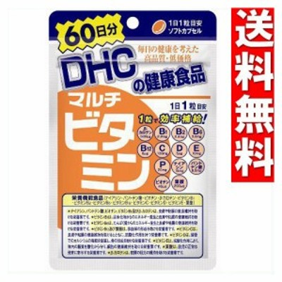 DHC マルチビタミン 60粒 (60日分)◆1粒で、ビタミン類をまとめて効率補給