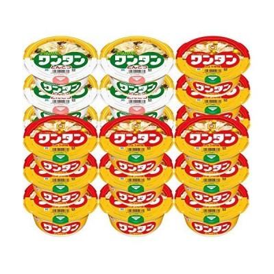 【セット商品】マルちゃん ワンタンスープ しょうゆ&とんこつ 2種アソート(しょうゆ味 12個 とんこつ味6個)