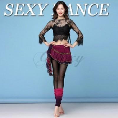 ベリーダンス ラテン 社交ダンス 上下セット セクシー レッスン着 発表会 舞台 練習服 ステージ衣装 hy1189