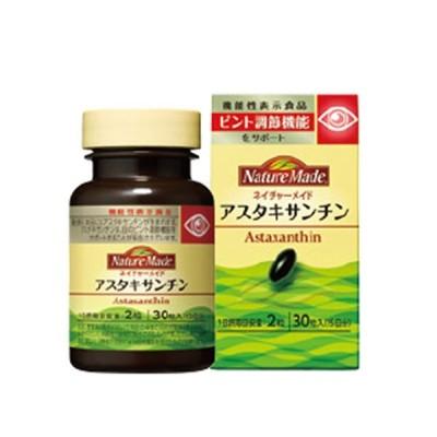 大塚製薬 サプリメント その他 ネイチャーメイド アスタキサンチン ネイチャーメイド 262015