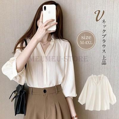 ブラウスレディースきれいめ40代春夏上品ブラウス白Vネック可愛いトップスシャツ七分袖パフスリーブオシャレ韓国風大人30代50代