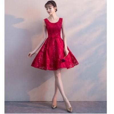 ウエディングドレス パーディードレス 上品 aラインワンピ キャバドレス ミモレ丈ドレス 20代 30代 40代 大きいサイズ 顔合わせ 結婚式
